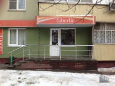 Магазин Фаберлик
