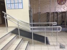 Школа-интернат